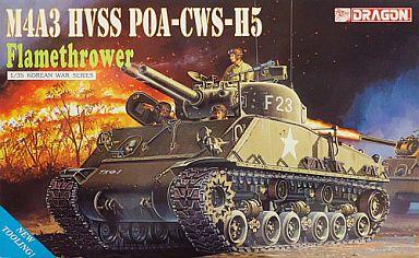 【中古】プラモデル 1/35 M4A3 HVSS POA-CWS-H5 火炎放射戦車 「KOREAN WAR SERIES」 [6807]