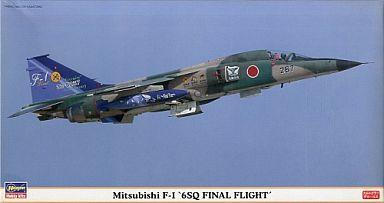 【中古】プラモデル 1/48 日本航空自衛隊 支援戦闘機 三菱 F-1 第6飛行隊ファイナルフライト [09676]