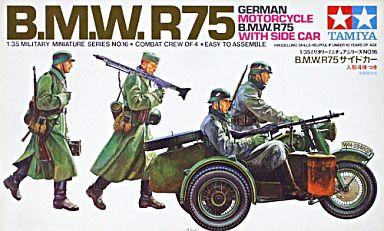 【中古】プラモデル 1/35 ドイツ B.M.W. R75 サイドカー(人形4体つき) 「ミリタリーミニチュアシリーズ No.16」 [35016]