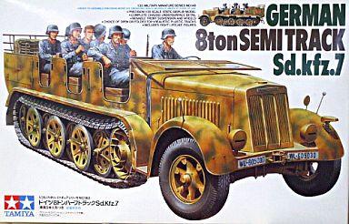 【中古】プラモデル 1/35 ドイツ 8トンハーフトラック Sd.Kfz.7(乗員人形8体つき) 「ミリタリーミニチュアシリーズ No.148」 ディスプレイモデル [35148]