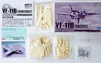 【中古】プラモデル 1/72 VF-11B サンダーボルト 「マクロスプラス」 バルキリーシリーズ No.3 レジンキャストキット