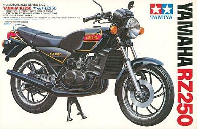 【中古】プラモデル 1/12 ヤマハ RZ250 「オートバイシリーズ No.2」 [14002]