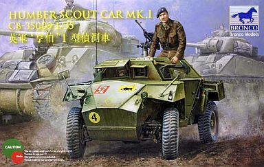 【中古】プラモデル 1/35 英ハンバーMk.II 偵察装甲車 レジンフィギュア付 [CB35009]