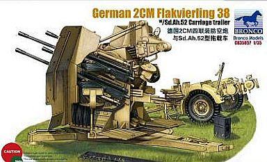 【新品】プラモデル 1/35 独2cm4連装対空機関砲 Flak38トレーラー付 [CB35057]