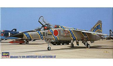 【中古】プラモデル 1/72 三菱 T-2 松島 21SQ.20th アニバーサリー [DT130]