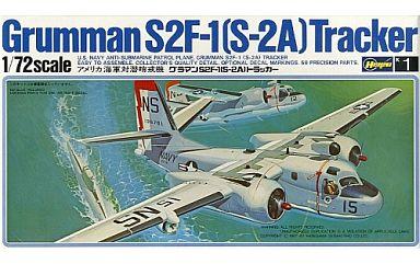 【中古】プラモデル 1/72 グラマン S2F-1(S-2A) トラッカー 「キングサイズシリーズ No.1」 [K001]