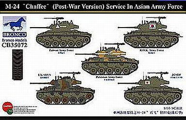 【中古】プラモデル 1/35 M24チャーフィー軽戦車陸上自衛隊他アジア各国軍 [CB35072]