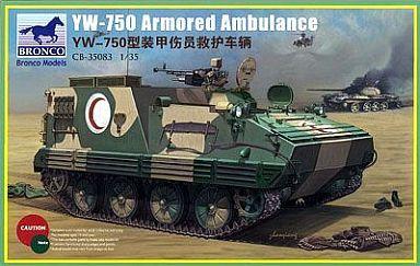 【中古】プラモデル 1/35 イラク軍・YW-701A装甲救護車 [CB35083]