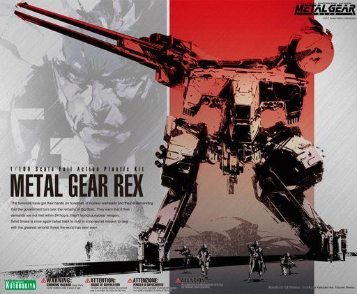 【新品】プラモデル 1/100 メタルギア REX 「METAL GEAR SOLID」 [KP221]