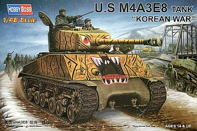 """【中古】プラモデル 1/48 アメリカ M4A3E8 シャーマン """"朝鮮戦争"""" 「ファイティングヴィークル シリーズ」 [84804]"""