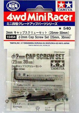 タミヤ 新品 プラモデル ミニ四駆パーツ 2mmキャップスクリューセット 25mm・30mm [15454]