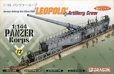 【中古】プラモデル 1/144 28cm列車砲 K5(E) レオポルド グレーカラー 「パンツァーコープ No.13」 [14503]
