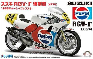 【中古】プラモデル 1/12 スズキ RGV-Γ 後期型(XR74) 1988年 チーム ペプシ スズキ 「バイクシリーズ No.13」 [141435]