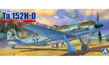 【中古】プラモデル 1/72 フォッケウルフ Ta152 H-0 「真・大戦機シリーズNo.3」