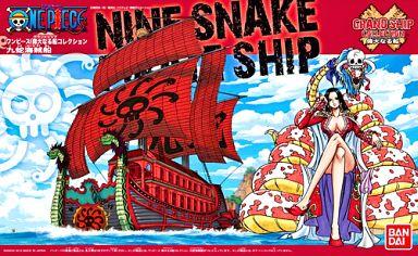 投げ売り堂 - 九蛇海賊団 「ワンピース 偉大なる船コレクション」_00