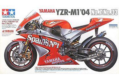 【中古】プラモデル 1/12 ヤマハ YZR-M1'04 No.7/No.33 「オートバイ シリーズ No.100」 [14100]