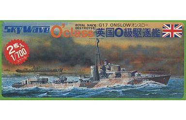 【中古】プラモデル 1/700 英国O級駆逐艦 「スカイウェーブシリーズ No.3」