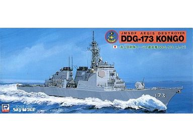 【中古】プラモデル 1/700 海上自衛隊 イージス護衛艦 DDG-173 こんごう 「スカイウェーブシリーズ」 [J11]