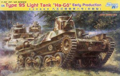 【中古】プラモデル 1/35 日本帝国陸軍 九五式軽戦車八号(初期型) 「'39-'45 SERIES」 [6767]