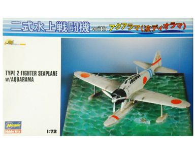 二式水上戦闘機の画像 p1_1