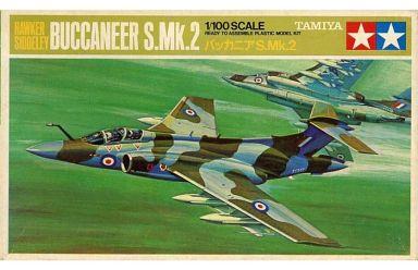 【中古】プラモデル 1/100 バッカニア S.Mk.2 「ミニジェット機シリーズ No.21」 [PA1021]