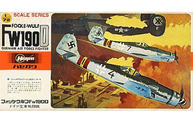 【中古】プラモデル 1/72 フォッケウルフ Fw190D 「Aシリーズ No.23」 [JS-105]