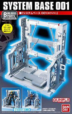 【予約】プラモデル システムベース001 ホワイト 「ビルダーズパーツ」