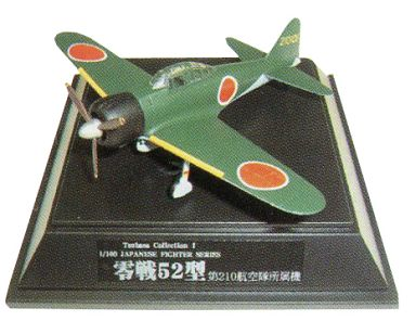 【中古】プラモデル 1/100 零戦52型 第210航空隊所属機 「翼コレクション 第1弾 零戦・飛燕・鍾馗」