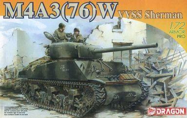 【中古】プラモデル 1/72 M4A3(76)W VVSS シャーマン 「ARMOR PRO」 [7271]