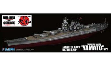 超大和型戦艦の画像 p1_5