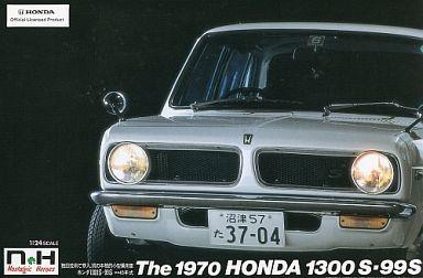 旧車を見てもホンダ以外かっこよく見えない 不思議 [無断転載禁止]©2ch.netYouTube動画>3本 ->画像>119枚