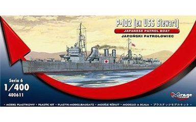 1/400 日本海軍・第102号哨戒艇 ...