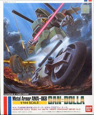 【中古】プラモデル 1/144 AMA-06B ガン=ドーラ 「機甲戦記ドラグナー」 シリーズNo.9 [0152234]