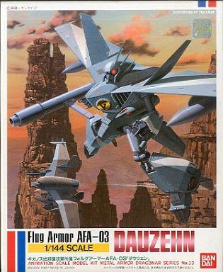 【中古】プラモデル 1/144 AFA-03 ダウツェン 「機甲戦記ドラグナー」 シリーズNo.13 [0152235]