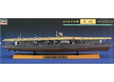 【中古】プラモデル 1/700 日本航空母艦 赤城 フルハルスペシャル 「ウォーターラインシリーズ No.CH105」 [43155]