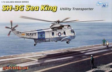 【新品】プラモデル 1/72 アメリカ海軍 輸送・汎用型ヘリ シーキング SH-3G [CH5113]