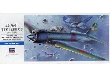 【新品】プラモデル 1/72 三菱 A6M5 零式艦上戦闘機 52型 「Dシリーズ No.22」 [00452]