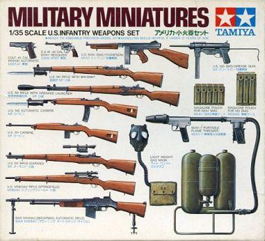1/35 アメリカ 小火器セット 「...