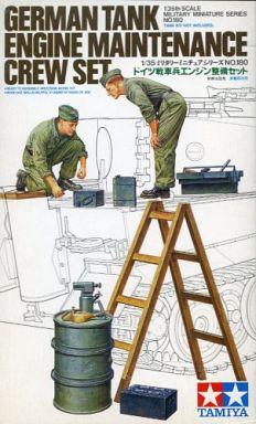 【中古】プラモデル 1/35 ドイツ戦車兵 エンジン整備セット 「ミリタリーミニチュアシリーズ No.180」 [35180]