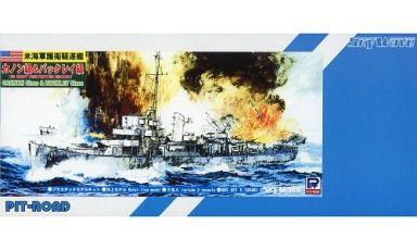 1/700 米海軍護衛駆逐艦 カノン級&バックレイ級(3隻入り) 「スカイウェーブシリーズ」 [SPW22]