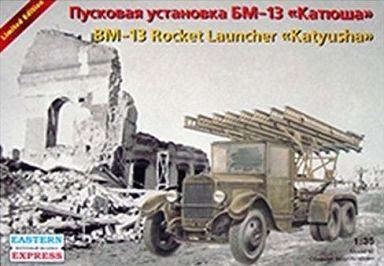 """【新品】プラモデル 1/35 ロシア BM-13 """"カチューシャ"""" ロケットランチャー [EE35155]"""