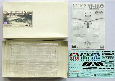 【中古】プラモデル 1/72 VF-1 バルキリー クリスタルクリアーバージョン 「超時空要塞マクロス」 特別生産品