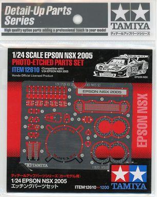 ディテールアップパーツ No.10 1/24 EPSON NSX 2005 エッチングパーツ