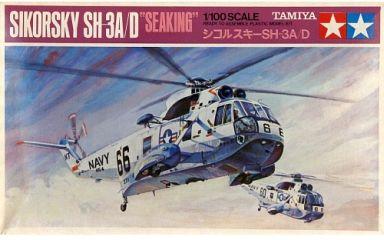 【中古】プラモデル 1/100 シコルスキー SH-3A/D 「ミニジェット機シリーズ No.19」 [PA1019]