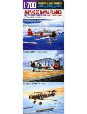 【中古】プラモデル 1/700 96式日本航空母艦搭載機 9機セット 「ウォーターラインシリーズ」 [032718]