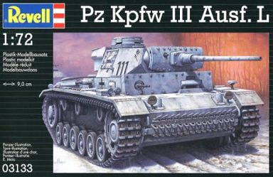 【中古】プラモデル 1/72 III号戦車 L型 [03133]