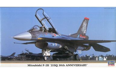 【中古】プラモデル 1/48 三菱 F-2B '21SQ 30周年記念 スペシャルペイント' [09763]