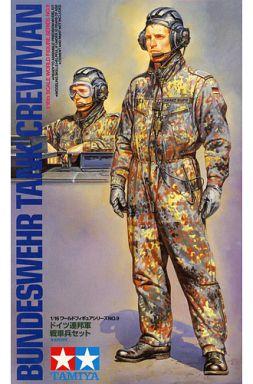 【中古】プラモデル 1/16 ドイツ連邦軍 戦車兵セット 「ワールドフィギュアシリーズ No.9」 [36309]