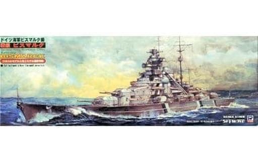 【中古】プラモデル 1/700 ドイツ海軍ビスマルク級 戦艦ビスマルク 「スカイウェーブシリーズ」 [W74]