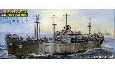 1/700 米国海軍貨物船 リバティシップ AK-121 ザビック 「スカイウェーブシリーズ」 [W44]